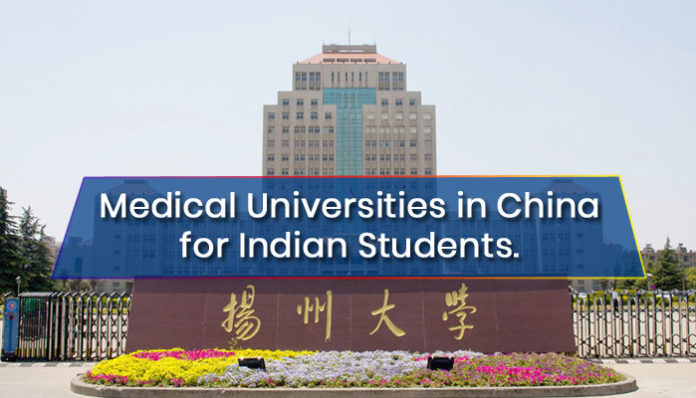 Medical Universities in China