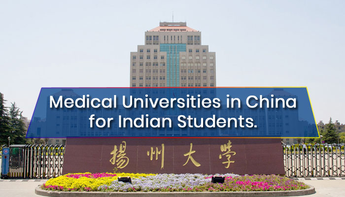 Medical Universities in China for Indian Students - Teachforhk
