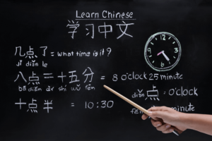 chinese-_class_dubai