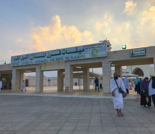 Al-Mawaqeet the Holy Places to Wear Ihram