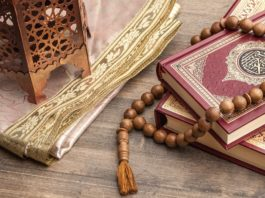 Memorize Quran Online Can Make Your Dream of Hifz Come True