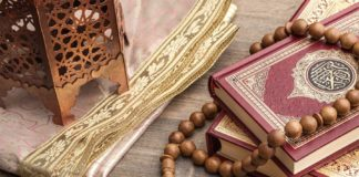 Memorize Quran Online Can Make Your Dream of Hifz Come True