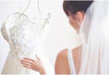 Shop Flawless Wedding Dress